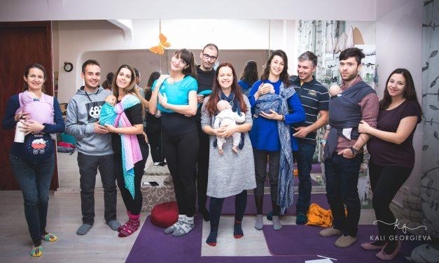 Пълен онлайн курс за бременни